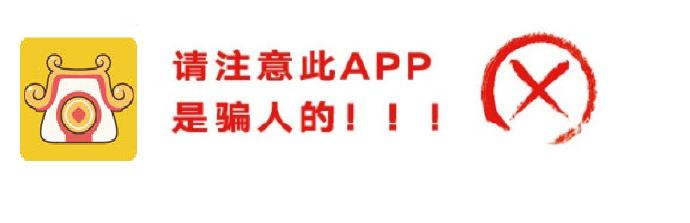 天天钱庄iOS页面打不开,白费力气!