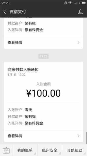 聚优钱iOS