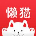 懒猫试玩iOS