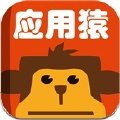 应用猿iOS